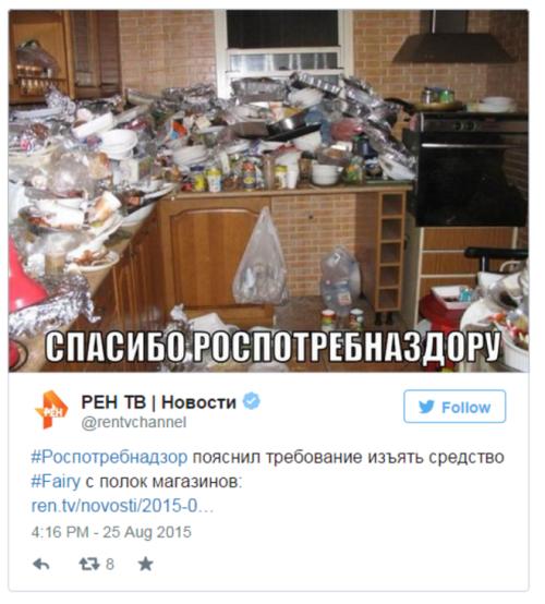_85184253_russia3